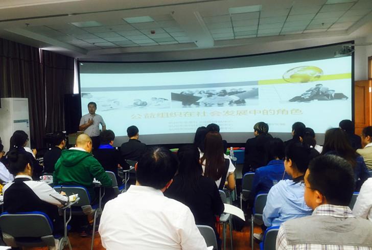社区工作培训分享课在黑龙江工程学院顺利召开