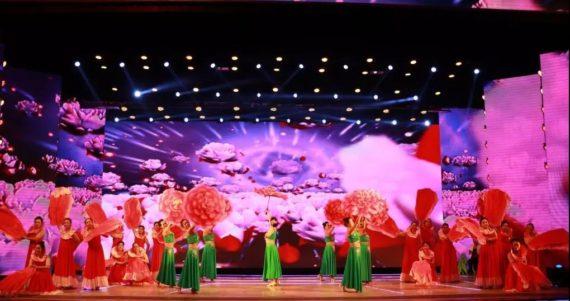 开场舞《我们的中国梦》