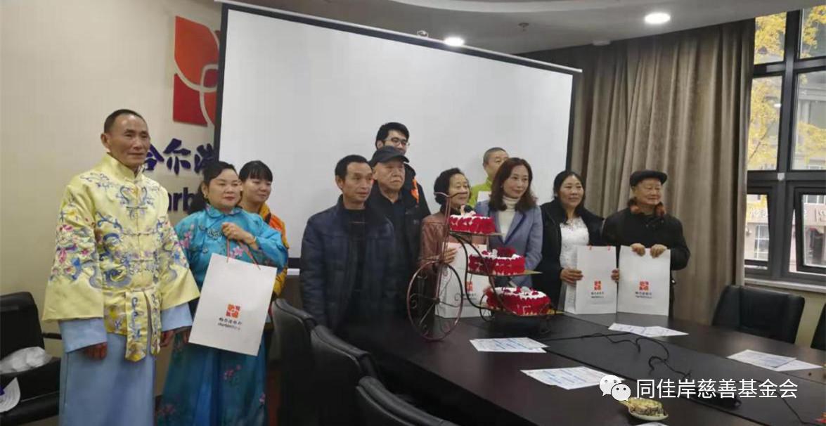 重庆国际志愿者日 | 10对志愿老人一起过金婚